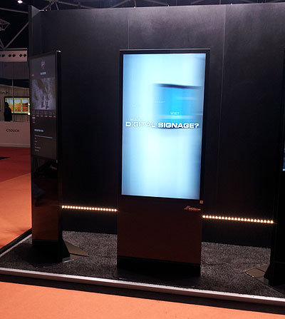 spicone-mostron-interface-digital-signage-app-home-foto-portrait
